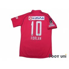 14 Best Japan soccer jersey - 2014 World Cup images  c804192a2