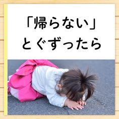 Montessori, Life Lessons, Baby Kids, Cinema, Parenting, Study, Teaching, Children, Instagram
