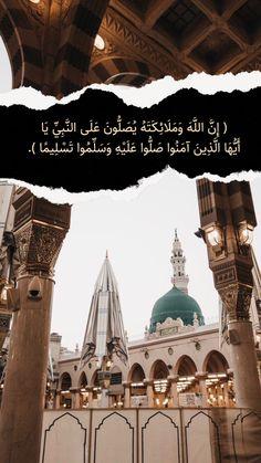 Quran Quotes Love, Beautiful Islamic Quotes, Beautiful Mosques, Beautiful Arabic Words, Islamic Inspirational Quotes, Best Islamic Images, Islamic Pictures, Mecca Wallpaper, Islamic Quotes Wallpaper
