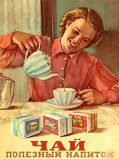 — А мне чаю. Стаканов шесть. Мы с мамой после бани всегда чай пьём с малинишным вареньем.