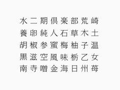 二期倶楽部 | WORKS | HARA DESIGN INSTITUTE