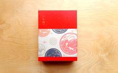 E-g-sain 2014 Chinese New Year — The Dieline - Branding & Packaging