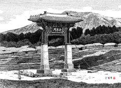 영은문(迎恩門) - 설움의 흔적 - 서대문 밖 영은문 1895년 이전종이에 먹펜. 김영택님의 펜화로 그린 전통건축[2] - 궁궐 성곽