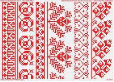 Gallery.ru / Фото #17 - Leinenstickerein - gabbach Cross Stitch Borders, Quilts, Blanket, My Favorite Things, Rugs, Home Decor, Embroidery, Farmhouse Rugs, Homemade Home Decor
