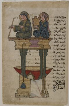The Basin of the Two Scribes