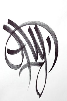 """Fly""   Black On the Run .084 ""Calligraffiti Marker""  by: It's a living ©"