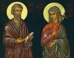 Feast of St. Priscilla: (1st Century martyr) Priscilla and Aquila were a first century Christian missionary married couple described in the New Testament and traditionally listed among the ...(Read the rest of the story here:) https://www.facebook.com/St.Eugene.OMI