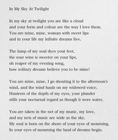 In My Sky At Twilight - Pablo Neruda