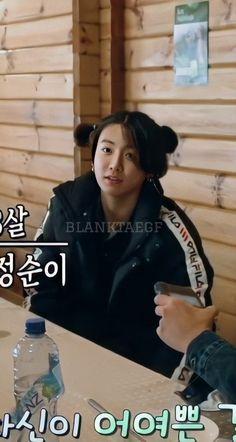 Jk in pigtails 🐖 Bts Jungkook, Maknae Of Bts, Jungkook Hairstyle, Jung Kook, Bts Memes, Bts Meme Faces, Walpapers Cute, Kpop, Bts Bon Voyage