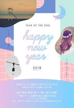 今年のイチオシ新作|年賀状なら年賀家族2018 <公式>サイト Dog Years, New Year Card, Advertising, Banner, Greeting Cards, Photoshop, Layout, Social Media, Graphic Design