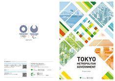 パンフレットダウンロード|採用情報|東京都職員採用 Editorial Layout, Editorial Design, Love Design, Layout Design, Tokyo Design, Composition Design, Calendar Design, Brochure Design, Cool Designs