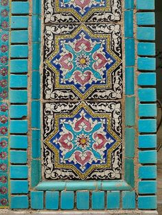 Turquoise Tiles - There has to be a use for this somewhere in my future house