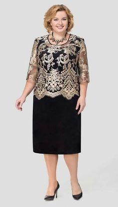 Mothers plus size cute outfit Vestidos Plus Size, Plus Size Dresses, Plus Size Outfits, Mother Of Groom Dresses, Mothers Dresses, African Fashion Dresses, African Dress, Mom Dress, Lace Dress