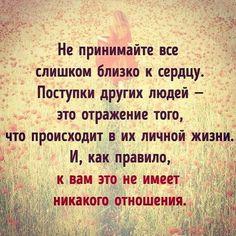 Я разменяла жизнь на множество минут. А что минута- просто миг, но ведь плачу я за минуты жизнью...