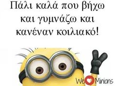 .- Funny Greek Quotes, Funny Quotes, Funny Memes, Jokes, Make Me Smile, Minions, Favorite Quotes, Laughter, Funny Pictures