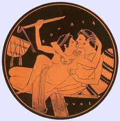 Greek Pair, Red figure Pottery 500 BC