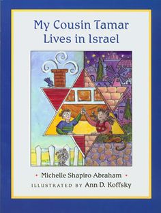 My Cousin Tamar Lives In Israel by Michelle Shapiro Abraham