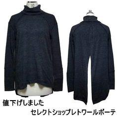 セール 変型タートルネック★ セレクトショップレトワールボーテ  Facebookページで毎日商品更新中です  https://www.facebook.com/LEtoileBeaute  ヤフーショッピング http://store.shopping.yahoo.co.jp/beautejapan2/longsleeve-turtleneck-black.html  #レトワールボーテ #fashion #ヤフーショッピング #コーデ #yahooshopping #タートルネックニット #タートルネックトップス #トップス #iphoneケース #ハイネック #スリット #セール