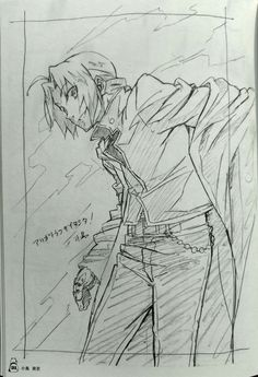 Edward Elric --Fullmetal Alchemist--