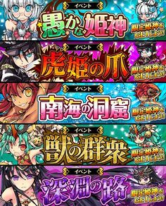 嵌入永久的圖片連結 Event Banner, Web Banner, Game Font, Tv Show Logos, Pix Art, Web Design, Gaming Banner, Game Logo Design, Anime Artwork
