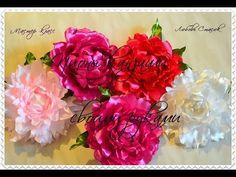 Всем приветик! Сегодня мы с вами попробуем сделать очень красивый цветок пион! Они бывают разных цветов и выглядят очень прекрасно! Не могла пройти мимо них ...