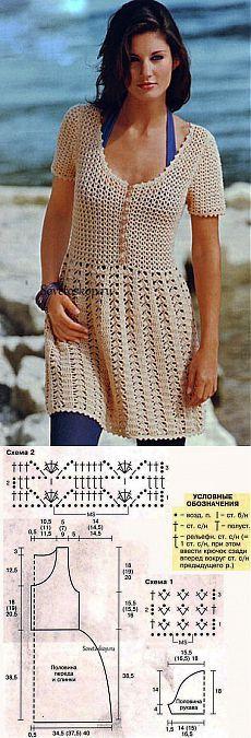 Узорчатое платье нежного цвета - 1 Мая 2013 - Блог - Вязаные вещи на заказ