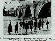 Arta bridge 1912 Athens, Greece, Bridge, Movie Posters, Pictures, Memories, Vintage, Bridges, Greece Country