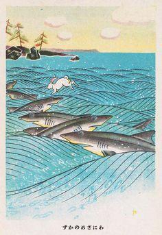 Illustrations by Kureha Rokuro ( 呉羽麓郎 ) for The Gods of Japan (Nihon no Kamisama, 日本の神さま), published 1943.