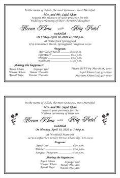 Islamic Marriage Invitation Card wordings