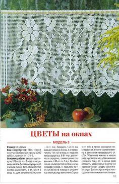 диана0410 - Светлана Сорокина - Álbumes web de Picasa