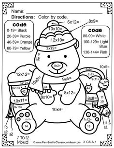 #Winter Math: Winter Fun! Color Your Answers #Printables - #Multiplication and #Division Basic Facts Color Your Answers Printables for Winter Multiplication and Winter Division...perfect for winter time in your classroom. #TpT #FernSmithsClassroomIdeas $paid