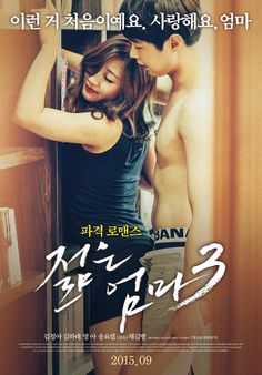 Free Download Film 18+ Korean Movie Young Mother 3 (2015) HDRip Full Movie…
