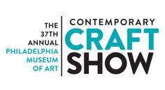 2014 Application | Philadelphia Museum of Art Craft Show