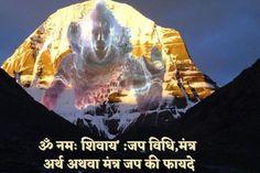 मंत्र जप करने से आप अपने ईस्ट देव को पर्सन कर सकते हो  वेदो और शास्त्रों में मंत्र जप को बहुत शक्तिशाली बताया गया है   #shiv #mahadev #omnamahshvay Om Namah Shivay, Nature, Movie Posters, Movies, Art, Art Background, Naturaleza, Films, Film Poster