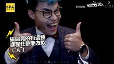 網紅聖結石首度開金口!新歌自嘲 瘋傳破百萬 #內褲穿反編:覺得他講話很好笑 沒想到唱歌也蠻好聽der~  影片授權:聖結石 Saint   WebTVAsia 觀看更多:  Webtvasia Taiwan 上行娛樂 高清傳送門:http://bit.ly/2p0qmTS #聖結石 #唱歌
