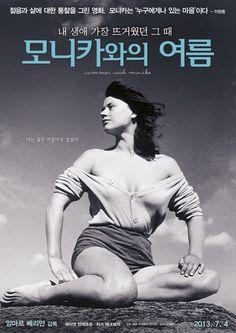 잉마르 베리만, 모니카와의 여름(1953)