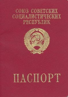 The USSR could tell if a passport was fake because the staples in real Soviet passports were of such poor quality they would easily break.