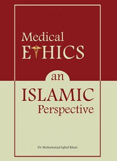 islamic ethics an analysis Encyclopaedia articles islamic ethics professor azim nanji the late fazlur rahman, noted university of chicago scholar of islamic thought and modernist muslim thinker, argued that in its initial phase islam was moved by a deep rational and moral concern for reforming society, and that this.