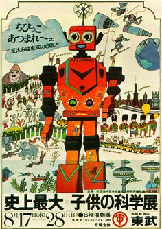 Susumu Eguchi Illustration Poster for a children's science exhibition in the Tobu department store with giant robot. From Graphis Annual Cualquier Verdura Grfica,DRAWINGS I LOVE,graphic,ILLUSTRATION & CA Japan Illustration, Japanese Robot, Japanese Poster, Japanese Art, Japanese Textiles, Vintage Robots, Retro Robot, Retro Vintage, Posters Vintage
