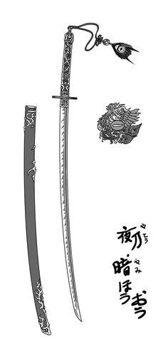Japanese Artwork, Japanese Tattoo Art, Japanese Tattoo Samurai, Katana Swords, Samurai Swords, Anime Weapons, Fantasy Weapons, Fantasy Katana, Espada Tattoo