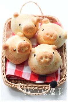 Piggy Butter Bread Roll. These would be so cute with ham sandwiches in a bento.