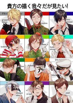 Manga Boy, Manga Games, Touken Ranbu, Hetalia, Drawing Reference, Vocaloid, Anime Guys, Anime Art, Character Design
