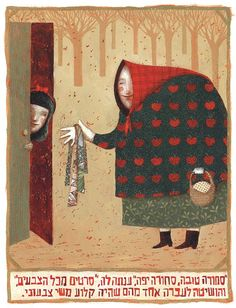ofra amit grimma nd fairytale collage childrens contemporary illustrated print snow white