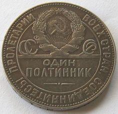 Russia, USSR, Silver Coin, 50 Kopeks 1924 TP, Top High Grade !