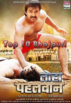 Bhojpuri Actor Pawan Singh Upcoming Movies 2018, 2019 List & Release Dates