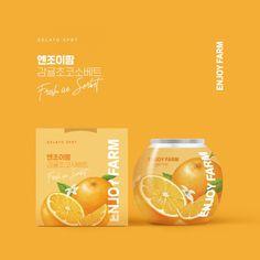 패키지 디자인 | 젤라또스팟 gelato spot | 라우드소싱 포트폴리오 Food Poster Design, Food Design, Web Design, Tea Packaging, Packaging Design, Branding Design, Promotional Design, Layout, Design Web