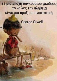 George Orwell, Picture Quotes, Motivational Quotes, Thoughts, Inspirational, Pictures, Photos, Motivating Quotes, Quotes Motivation