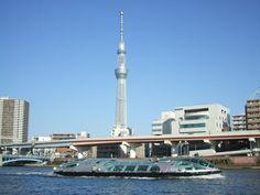 waterbus cruise ferry terminal asakusa #asakusa #tokyo #japan #travel [ http://bow-asakusa.com ]