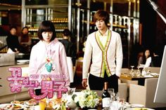 Especial de Boys Over Flowers Episodio No. 17