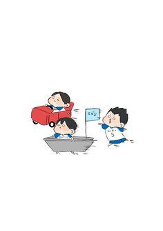 Anime Chibi, Manga Anime, Anime Art, Siren Anime, Haikyuu Meme, Chibi Characters, Cute Anime Pics, Kawaii, Cute Chibi
